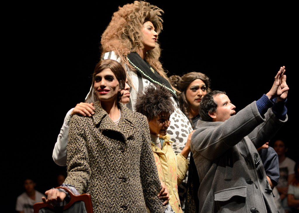 Teatro El Público Havana