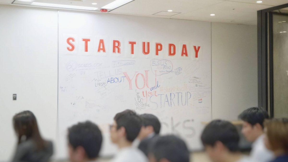 Por qué tantas startups fracasan